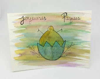 Happy Easter, Chick and egg watercolor card