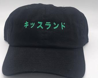 KISSLAND Dad Cap Hat