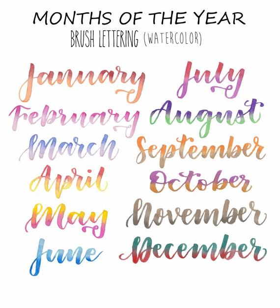 Months of the year clip art set word art clip art brush | Etsy