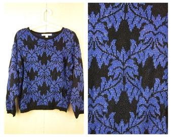 80s Jumper Paisley Pullover Psychedelic Pattern Vintage Blue Black Jumper Baroque Floral Print Sweater Filigree Jumper Womens Pullover