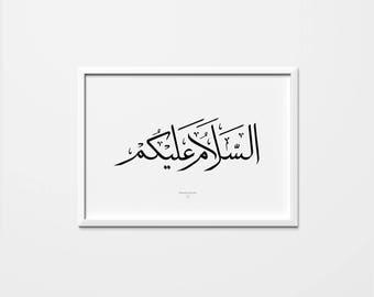 Arabic greeting etsy as salaam mu alaykum islamic greeting arabic calligraphy m4hsunfo