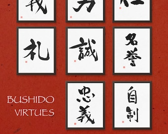 Virtues of Bushido Samurai Code Kanji Calligraphy Bushido Art Printable SET of 8 Digital Calligraphy Prints