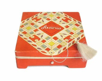 Vintage Bulgarian Chocolates Candy Cardboard Box ALBENA. Vintage Chocolate Box, Candy Box, Collectibles, Advertising, 1960s