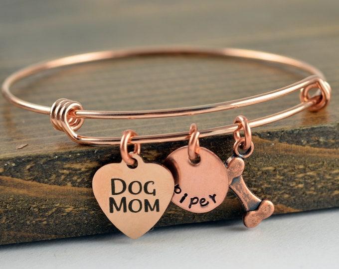 Dog Bone Bracelet, Dog Bone Charm, Dog Mom Gift, Dog Charm Bracelet, Dog Lover Bracelet, Dog Lover Gift, Animal Lover Gift