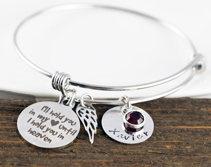 Loss of Loved One, Loss of Brother, Loss of Daughter, personalized memorial bracelet, sympathy gift, I'll hold you in my heart