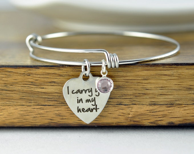 I Carry You In My Heart - Remembrance Jewelry - Memorial Bracelet - Sympathy Gift - Loss of Child Gift, Miscarriage, Personalized Bracelet
