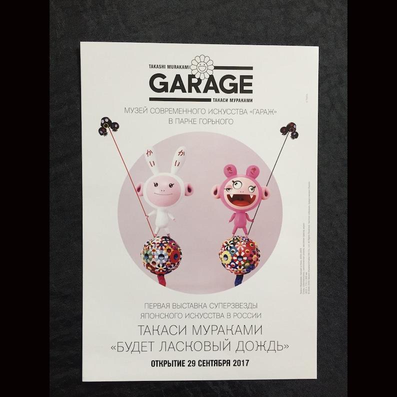 Откровенное кино секс гараж японский оргазмы девушек галереи