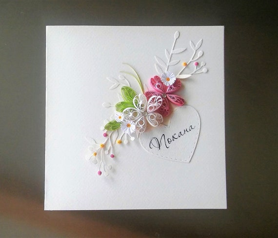 Quilled Wedding Invitation Card Mother S Day Card Handmade Birthday Card Floral Card Custom Quilling Card 3d Spring Gift Engagements