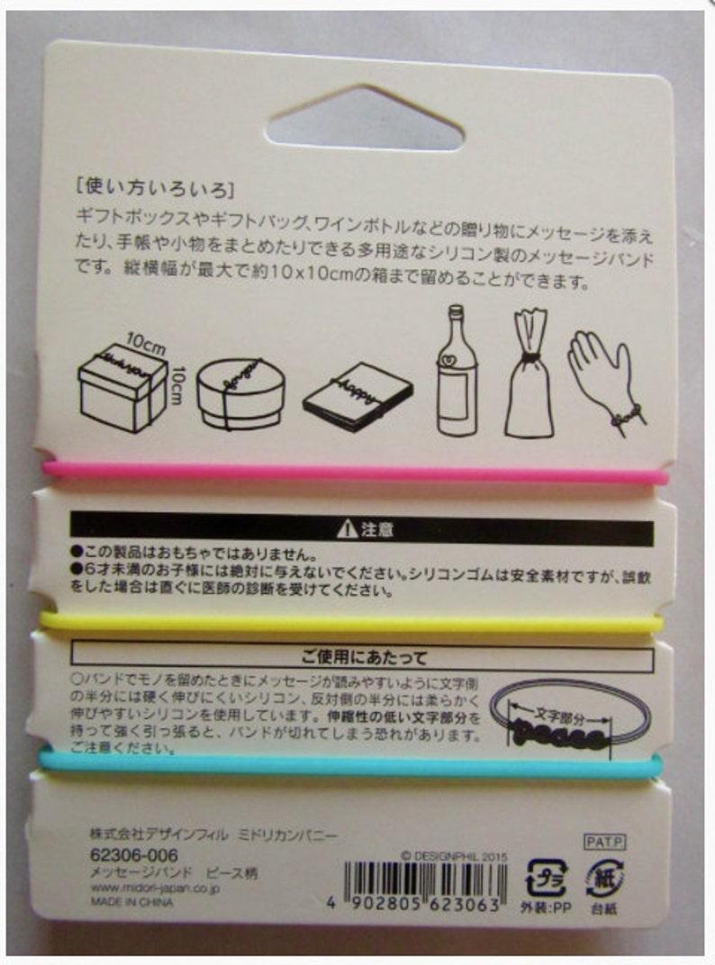 40/% 3 elastic bands of message PEACE Midori HAPPY