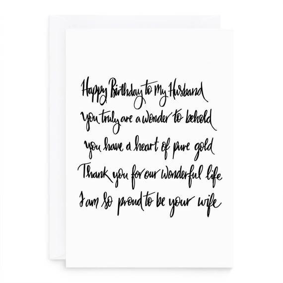 Happy Birthday Husband Card Blank For
