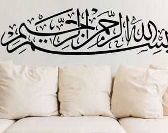 Islamic wall decoration /& sticker vinyl crystals calligraphy