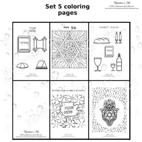 Printable Digital Download Set 5 Coloring Pages Shabbat Shalom Instant Download Jewish Art