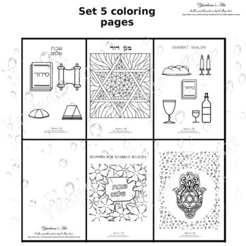 picture regarding Shabbat Blessings Printable identify Printable Electronic down load Preset 5 coloring webpages - Shabbat Shalom Fast Obtain jewish artwork