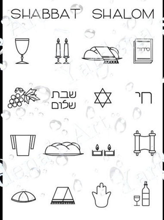 Printable Digital Download Shabbat Shalom Coloring Page Instant Download Jewish Art