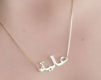 Arabic name ring 18k gold plated handwriting Arabic Font   Etsy