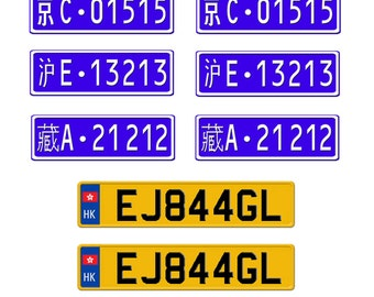 scale model Republic of China car license tag plates Chinese Hong Kong