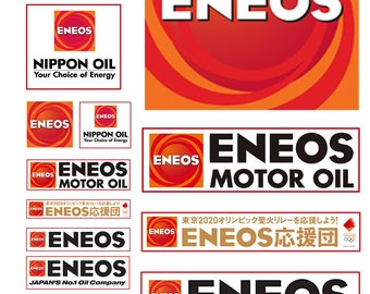 miniature scale model Eneos Japan Japanese gasoline station gas signs