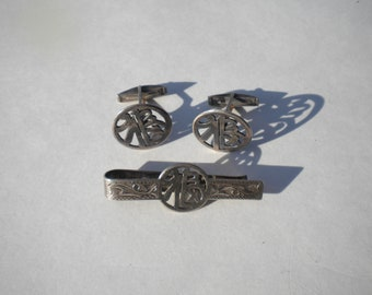 Sterling Silver Tie Bar Cuff Links Set