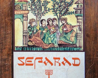 Sefarad Decorative ceramic tile Jewish history