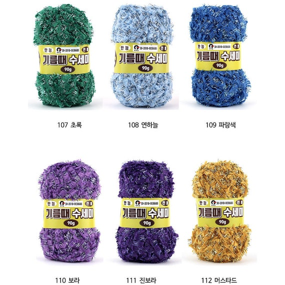 Korean Oil Removal Scrubby Yarn Worsted Microfiber /& Scrubby