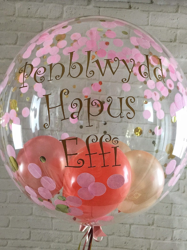 Personalised Rose Gold Coral And Pink Birthday Balloon Helium