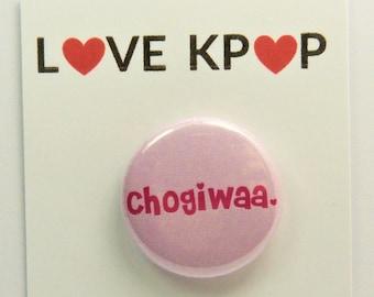 EXO Chogiwaa Kpop Badge Kpop Merchandise Exo Merchandise Sehun Chanyeol Baekhyun Kai Chen Suho Xiumin Tao