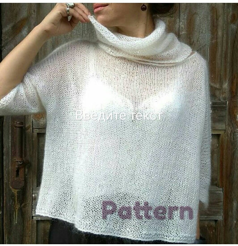 9fc4fd537e6c Mohair sweater knitting pattern for women How to knit sweater