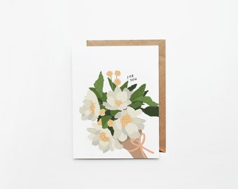 Flower For You Card • Greeting Card • Love Card • Blank Greeting Card & Envelope • Card For Her • Card For Him •Flower Card