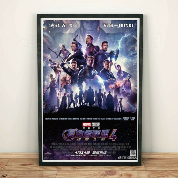 AVENGERS END GAME Marvel Poster Picture Print Sizes A5 to A0 **FREE DELIVERY**