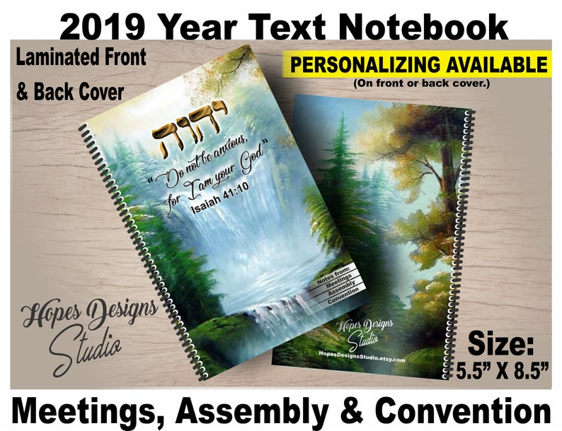 JW gifts/JW 2019 year text personalize notebook/'Do not be anxious for I am  your God' Isaiah 41:10/jw org/jw ministry notebook/jw convention