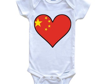 e88afdfe5 Chinese Flag Onesie - Cute Chinese Flag Heart - China Baby Bodysuit
