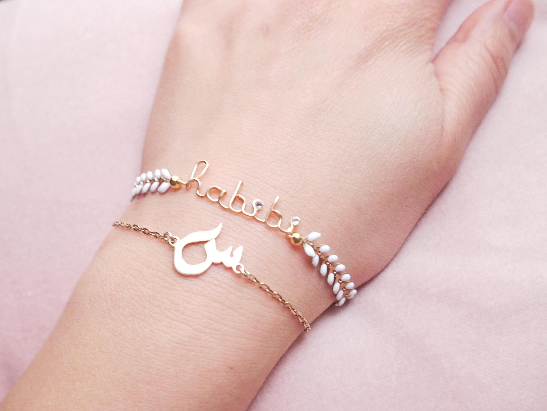 Habibi Arabic bracelet Bijoux arabe Habibi love arabic   Etsy