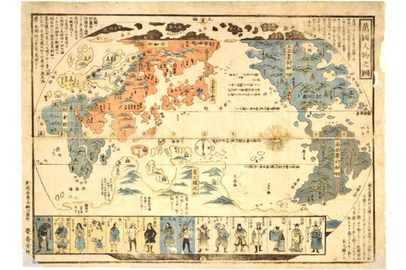 Map Of Japan 1600.Beautiful Japanese World Map 19th Century Showing Japan At Etsy