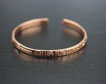 Om Namah Shiva copper bracelet- Hindu meditation yoga copper handmade bracelet- Om Namah Shiva Pure Copper adjustable bracelet Kada
