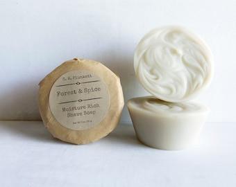 Forest & Spice Artisan Shave Soap - Men's Grooming - Wet Shaving - Palm Free Soap - Sensitive Skin Shave Soap - Zero-Waste - Men's Gift