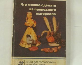 A book for children and parents. Rare book of the USSR.