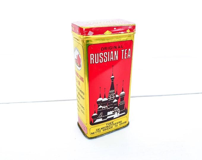 Vintage original Russian tea tin • vintage tea cannister • old tin can • advertising can • tea storage tin