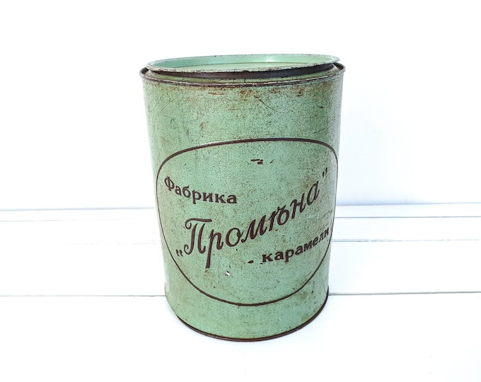 Vintage Russian Caramel tin can • industrial green stock can • Russian advertising tin • collectable old cans • industrial home decoration