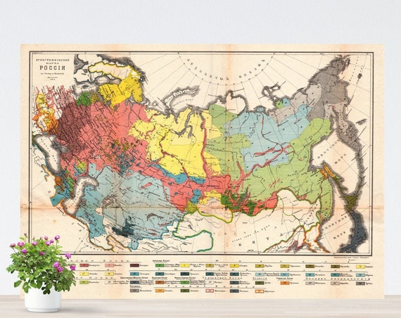 Vintage Russia Map on Paper, Russia Ethnographic Poster, Historical Russia Poster, Vintage Map Eastern Europe, Tsarist Russia Map. Unframed