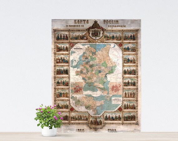 Vintage European Russia Map on Paper 1866, Russia Ethnographic Poster, Historical Russia Poster, Map of Eastern Europe, Tsarist Russia Map
