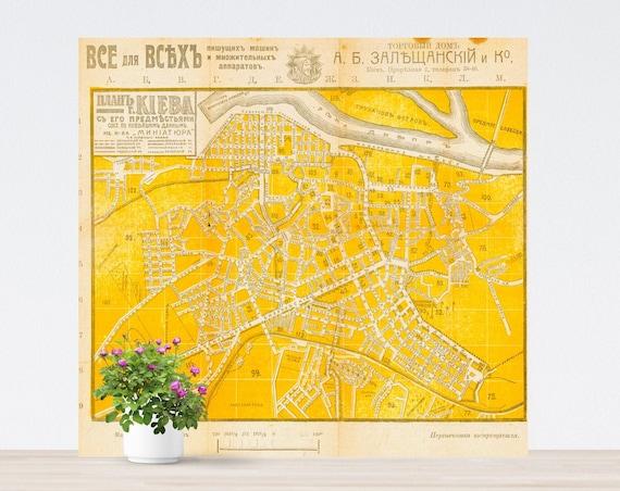 Kyiv / Kiev Vintage City Map on Paper. Historical City Map. Ukraine Vintage Map. Yellow City Map. Poster Map. Antique City Map.