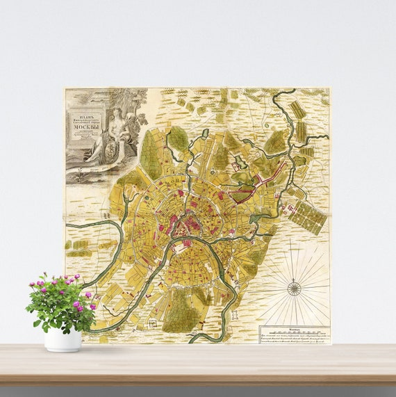 Moscow 1739 City Map Poster on Paper. Different Sizes. Russia Historical City Map. Vintage City Map. Antique Map. Moscow Map Unframed