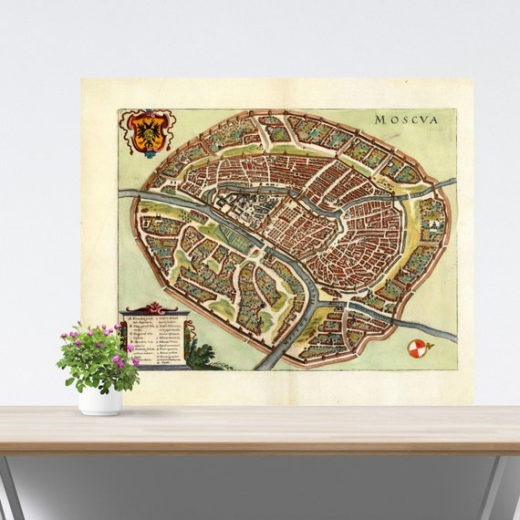 Moscva 1638 City Map Poster on Paper. Russia Historical City Map. Vintage City Map. Antique Map. Moscow Map. Unframed