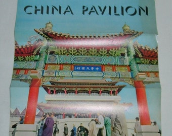 China Pavilion Brochure from the 1964 New York World's Fair