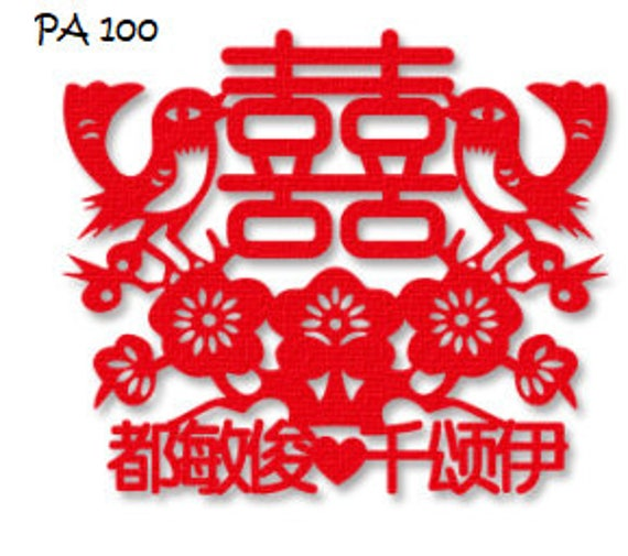 Personalized Double Happiness Chinese Wedding Sticker Decoration