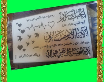 005df0091 Temporary Arabic Tattoo