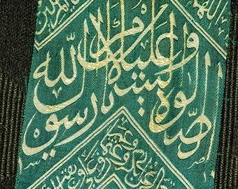 islamicantique