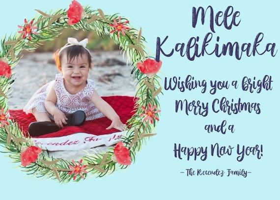 Mele Kalikimaka Christmas Cards.Mele Kalikimaka Christmas Photo Card