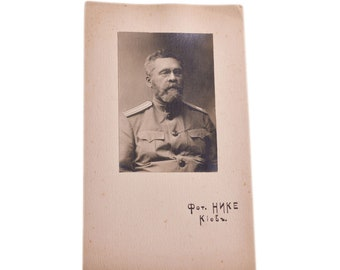 """Antique 1910-s Postcard Photographs Russian Empire Officer WWI Collectibles 3.35""""x2.24"""""""