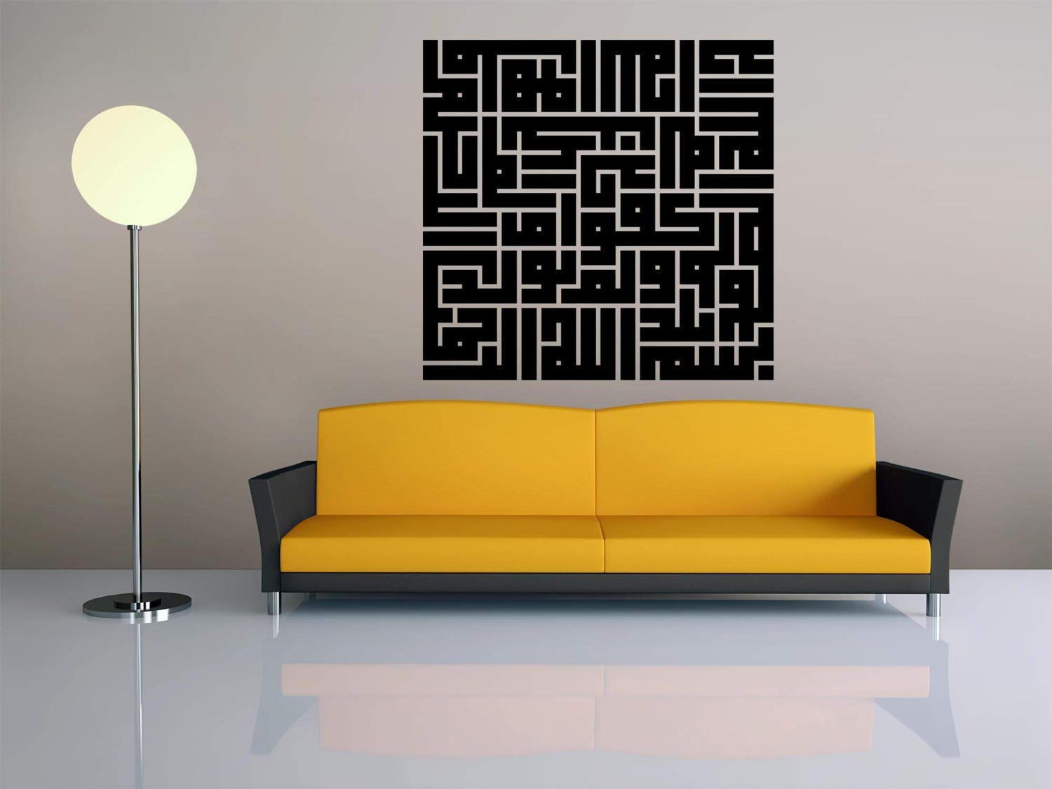 Wall Decal Arabic Wall Decal Wall Art Decal Home Decor Home | Etsy